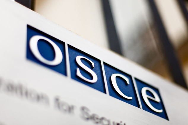 ENISA cyber security studies widely cited by OSCE