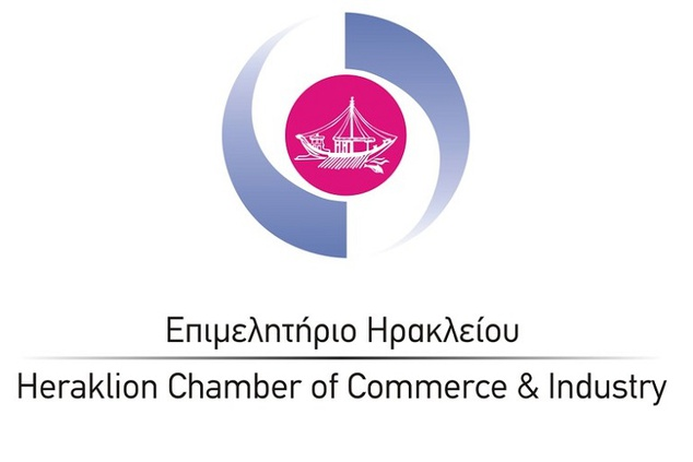 Meeting and collaboration between ENISA and the Heraklion Chamber of Commerce