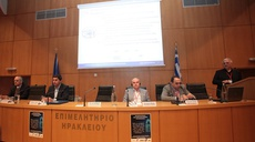 Successful conclusion for the joint conference by ENISA and the Heraklion Chamber of Commerce and Industry on cyber security