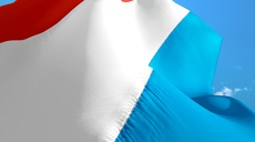 3rd National Cyber Security Strategy for Luxembourg
