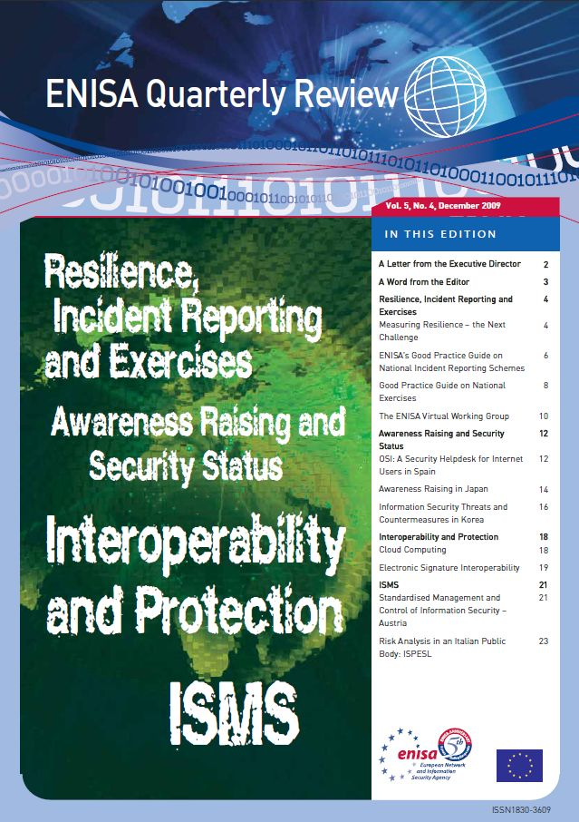 eqr2009Q4_cover.JPG